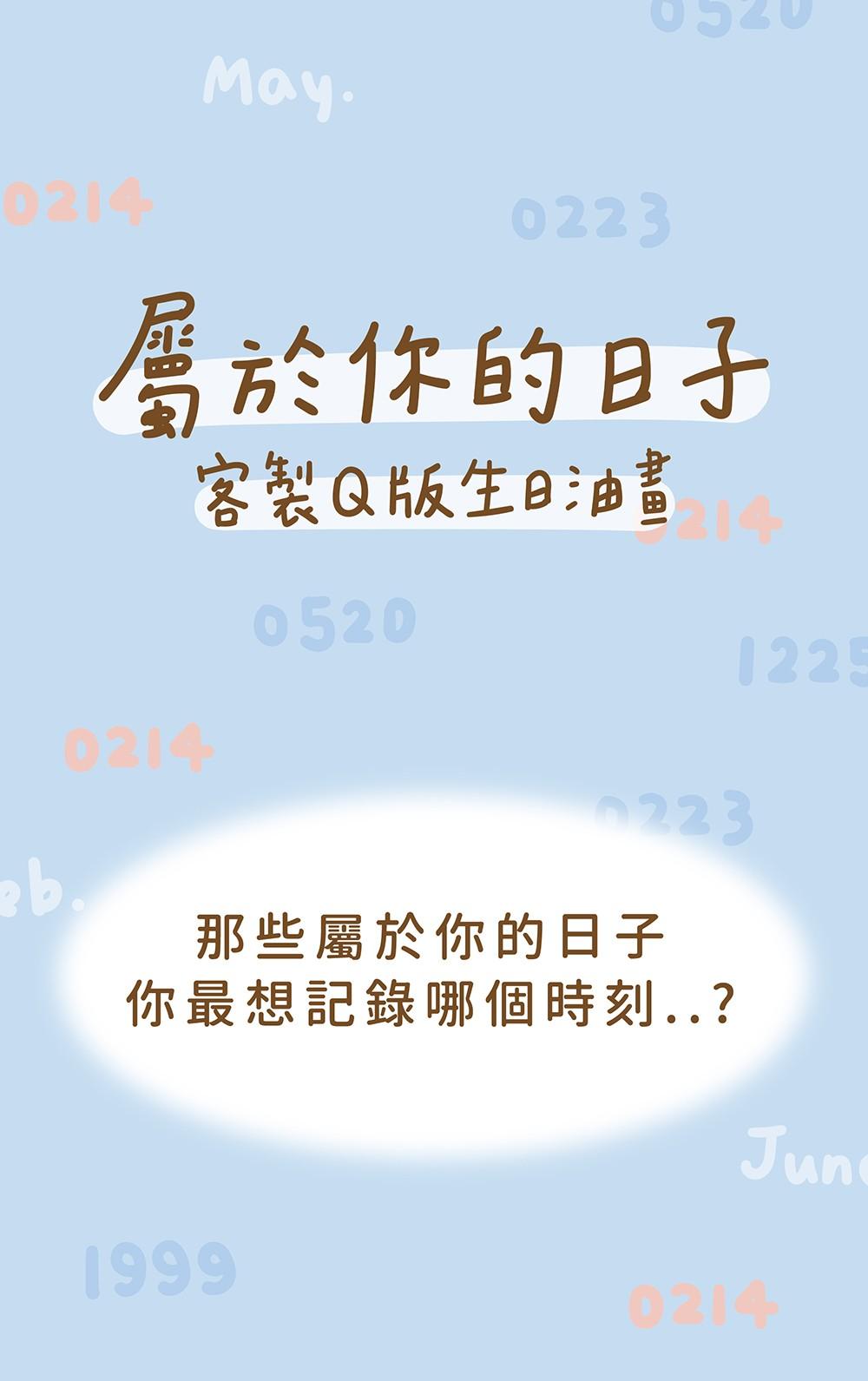 96f8fd4a28b508630f78183d8a6dbb31.jpg