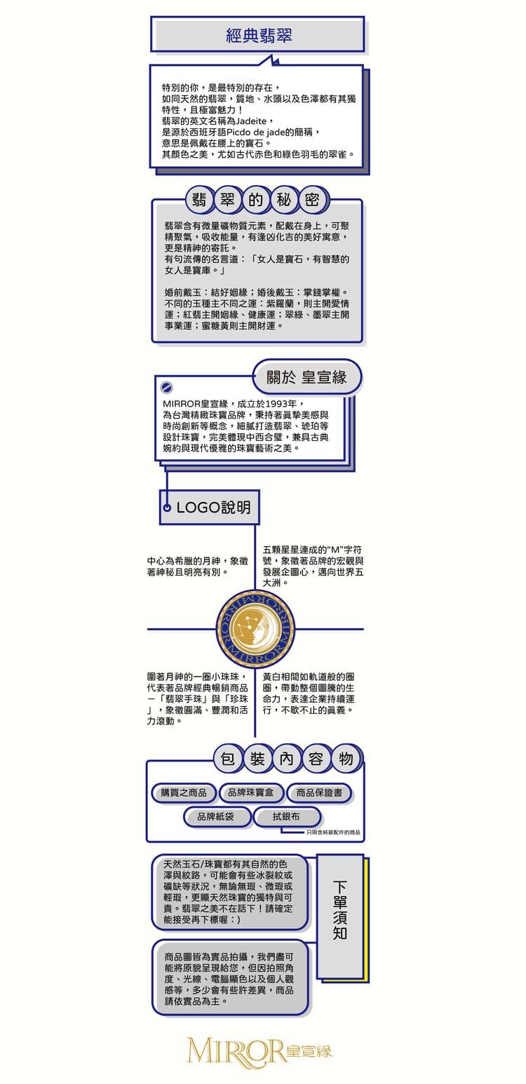 MOMO02PHONE-JD.jpg